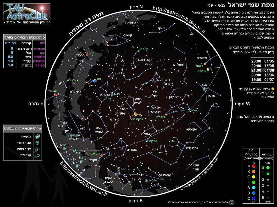 מפת כוכבים מאי-יוניdark.jpg
