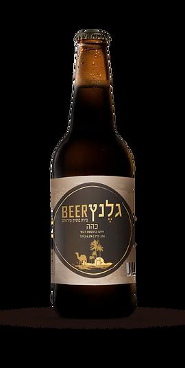 בירה כהה2.png