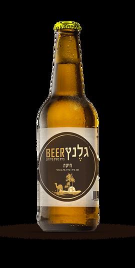 בירה חיטה3.png