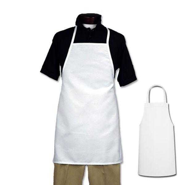 delantal-de-cocina-chef-panadero-cociner