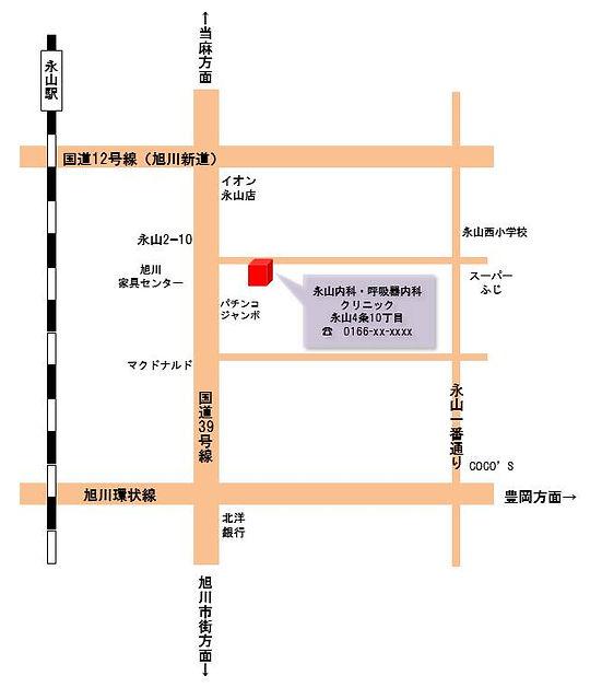 永山内科・呼吸器内科 地図