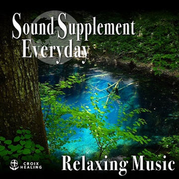 Sound Supplement Everyday 〜Relaxing Music〜