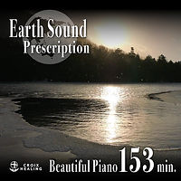 CHDD-1028_Earth_Sound_Prescription_〜Beau