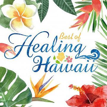 BEST OF HEALING HAWAII