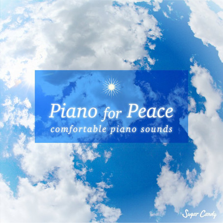 """SugarCandy『Piano for Peace """"comfortable piano sounds""""』4月3日リリース!"""