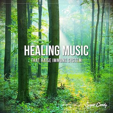 免疫力を向上させるヒーリング音楽