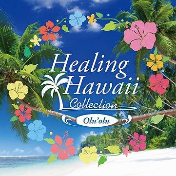 HEALING HAWAII COLLECTION `Olu`olu