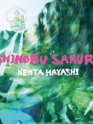 Shinobu Sakura