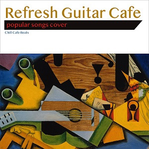 "『Chill Café Beats / Refresh Guitar Cafe ""popular song cover""』10月30日リリース!"