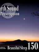 CHDD-1029Earth Sound Prescription ~Beautiful sleep~