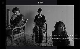 shiu_officialwebtop_350pic.jpg