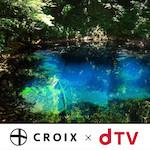 国内最大級の動画配信サービス「dTV」にて医学博士監修による美しい映像と音楽の高画質動画を9月1日より配信
