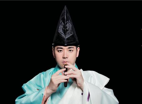 イヴァンカ・トランプを魅了した雅楽師山田文彦が アップルストア丸の内開催「ミュージックラボ」へ出演