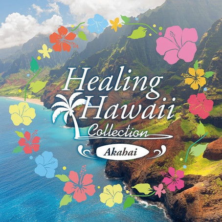 RELAX WORLD『HEALING HAWAII COLLECTION  Akahai』6月26日リリース!