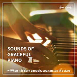 『Chill Café Beats / SOUNDS OF GRACEFUL PIANO 〜 When it is dark enough, you can see the stars』8月28日リリ