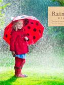 Yağmur Sesi Piyano Klasikleri