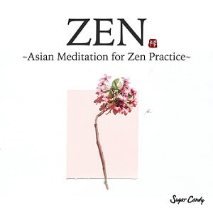 『Sugar Candy / ZEN -Asian Meditation for Zen Practice-』12月11日リリース!