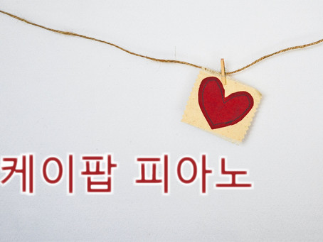 コラム:第4次韓流ブーム到来!K-POPヒット曲をおうち時間でエモーショナルに体感!