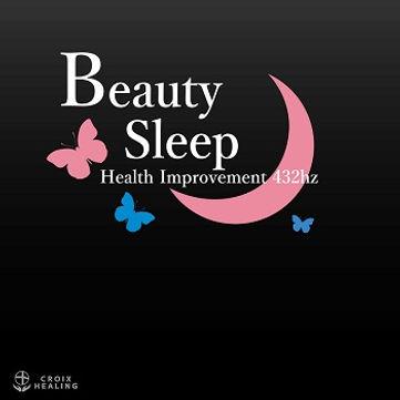 美しく眠るヒーリング〜身体を改善する432Hzの音楽