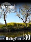 CHDD-1031Earth Sound Prescription ~Healing Piano~