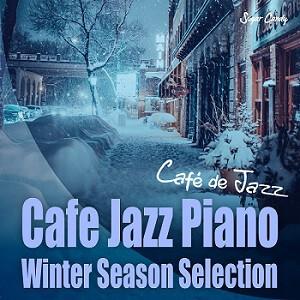 『Café de Jazz / Cafe Jazz Piano 〜Winter Season Selection〜』11月20日リリース!