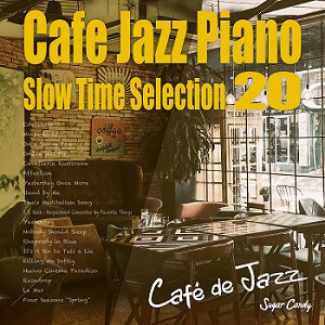 『Café de Jazz / Cafe Jazz Piano 〜Slow Time Selection 20〜』10月30日リリース!
