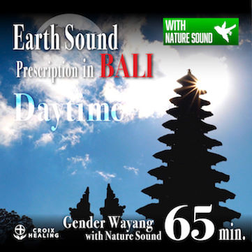 Earth Sound Prescription in BALI 〜 Gender Wayang with Nature Sound〜 Daytime 65min.