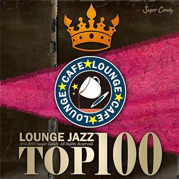 カフェで流れるラウンジJAZZ TOP100