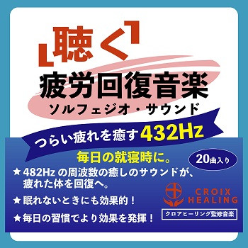 CHDD-1113_350.jpg