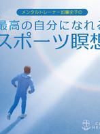 CHDD1012_jacket.jpg
