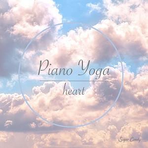 『Sugar Candy / Piano Yoga -heart-』11月20日リリース!