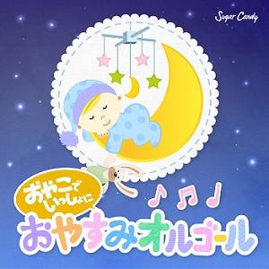 コラム:【RELAX WORLD】10月10日は赤ちゃんの日。親子で楽しむヒーリング♪