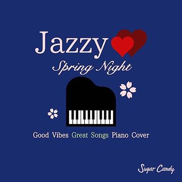 JAZZY スプリング・ナイト ~春の夜に聴きたい名曲JAZZカバー~