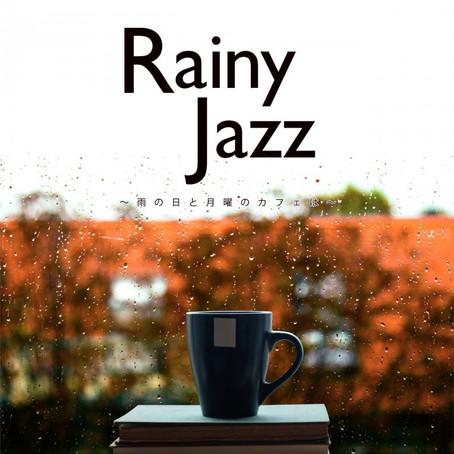 JAZZ PARADISE&Moonlight Jazz Blue『Rainy Jazz~雨の日と月曜のカフェは』6月5日リリース!