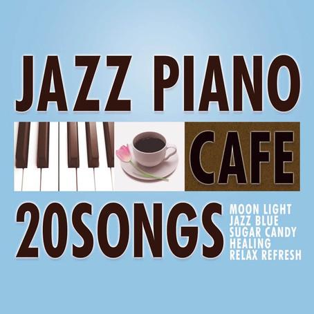 """ニュース:歴史的名馬の""""アーモンドアイ""""引退式にMoonlight Jazz Blueのクラシックカバー曲が使用されました。"""