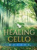 J_HealingCello350pic.jpg