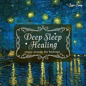 『Sugar Candy / Deep Sleep Healing 〜starry sounds for bedtime』10月16日リリース!