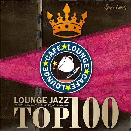 JAZZ PARADISE「カフェで流れるラウンジJAZZ TOP100」4月12日リリース!