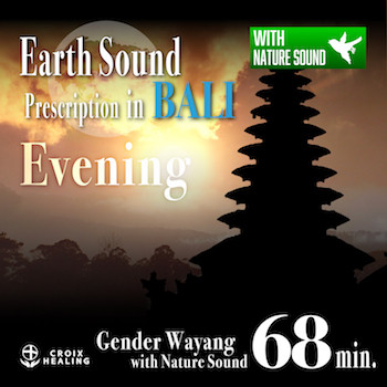 CHDD-1039_Earth_Sound_Prescription_in_BA