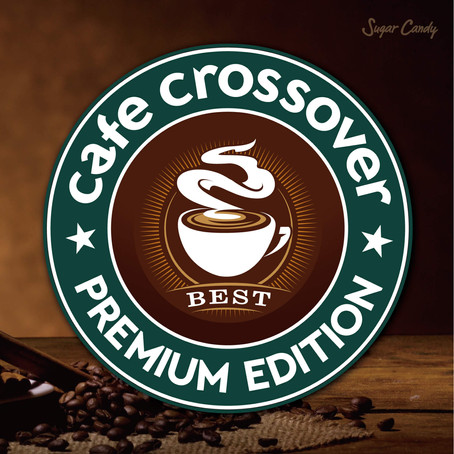 Various Artists「Cafe Crossover Premium Edition」5月15日リリース!