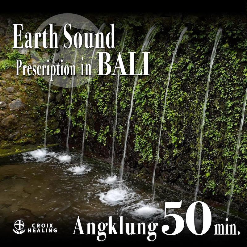 CHDD-1044_Earth_Sound_Prescription_in_BA