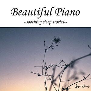『Chill Café Beats / Beautiful Piano 〜soothing sleep stories〜』9月11日リリース!