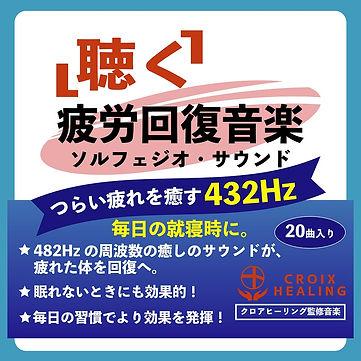 CHDD-1113_800.jpg