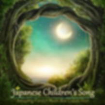 心と身体に優しい森のオルゴール・ベスト~童謡コレクション