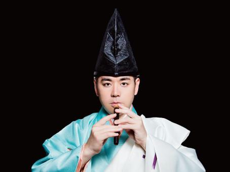 """3/10 日本時間PM11時より音声SNSアプリケーション""""Clubhouse""""上で、日本の伝統楽器と異文化が遭遇する「ジャムセッション」に雅楽師山田文彦が参戦決定。"""