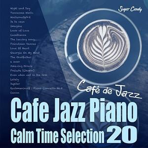 『Café de Jazz / Cafe Jazz Piano 〜Calm Time Selection 20〜』10月9日リリース!