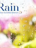 CHDD1068 İzotonik Ses Yağmur ~ Yağmur sesiyle uyumak istiyorum