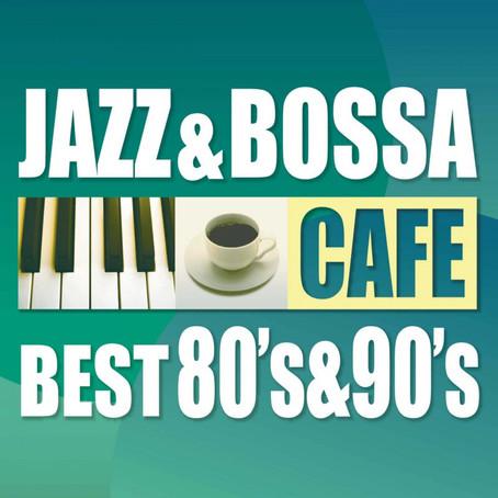JAZZ PARADISE『カフェで流れるジャズ&ボッサ~ BEST 80's & 90's 』5月15日リリース!