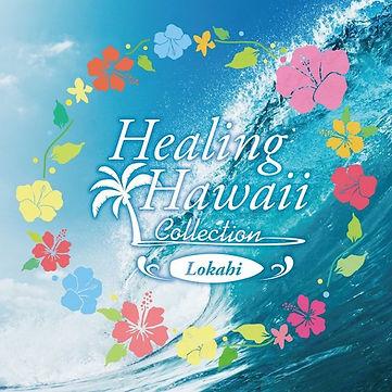 HEALING HAWAII COLLECTION Lokahi