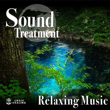 Sound Treatment 〜Relaxing Music〜